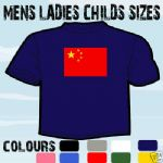 CHINA CHINESE FLAG EMBLEM T-SHIRT ALL SIZES & COLOURS